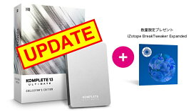 Native Instruments(ネイティブインストゥルメンツ) KOMPLETE 13 ULTIMATE Collector's Edition UPD【SUMMER OF SOUNDキャンペーン!数量限定BreakTweaker EXPANDEDプレゼント!】【DTM】【ソフトシンセ】