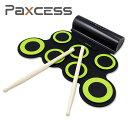 Paxcess 電子ドラムセット ロールアップドラム 練習用パッド MP3・USB・イヤホン対応 スピーカー内蔵 電池付き マルチ…