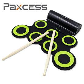 【 在庫有り 】Paxcess 電子ドラムセット ロールアップドラム 携帯式 練習用パッド MP3・USB・イヤホン対応 内蔵スピーカー ドラムスティック フットペダル ロールピアノ プレゼント 練習 ロール おもちゃ 薄型 ドラム 練習パッド セット 初心者 知育玩具 プレゼント ギフト