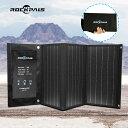 【一年保証】Rockpals ソーラーチャージャー 30W 防災 停電対策 アウトドア 軽量 急速充電 防災グッズ ソーラーパネル…