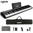 Ingbelle 電子ピアノ 88鍵盤 88鍵 キーボード MIDI 卓上譜面台 練習用多機能 MIDIキーボード バッテリー内蔵 サステイ…
