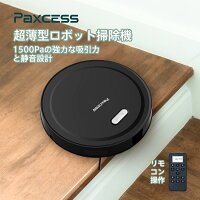 ロボット掃除機強力吸引落下防止と衝突防止自動充電薄型静音長時間稼動リモコン付き日本語対応Paxcess