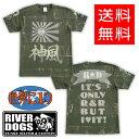 """★メール便送料無料★ RIVER DOGS """"世界に1つだけの Tシャツ"""" 【RD-C-313】[半袖 Tシャツ ロックTシャツ バンドTシャツ 漢字Tシャツ オ…"""