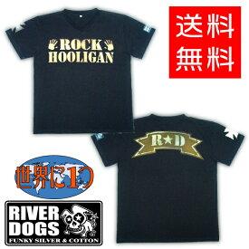 """★メール便送料無料★ RIVER DOGS """"世界に1つだけの Tシャツ"""" 【RD-C-225】[半袖 Tシャツ ロックTシャツ バンドTシャツ オリジナルTシャツ パンク ファッション]"""