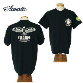 【SALE・セール】 アコースティック Tシャツ ACOUSTIC メンズ FREE RIDE 半袖Tシャツ ac9208 - ブラック