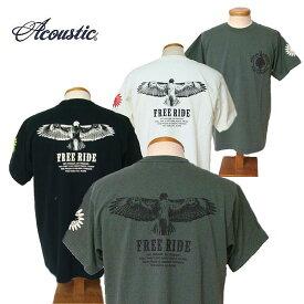 【SALE・セール】 アコースティック Tシャツ ACOUSTIC メンズ FREE RIDE 半袖Tシャツ ac9208