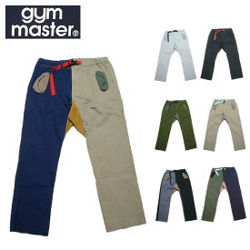 【SALE・セール】 gym master ジムマスター クライミングパンツ メンズ ストレッチヘリンボーン 9分丈 アンクルパンツ g843391