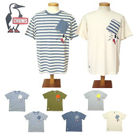 【SALE・セール】 チャムス Tシャツ メンズ CHUMS Booby Hang On T-Shirt ポケT 半袖Tシャツ CH01-1505