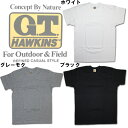 GUNZE(グンゼ)G.T.HAWKINS(G.T.ホーキンス) クルーネック 半袖Tシャツ 2枚組 HK10132 メンズ下着/男性下着
