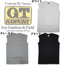 GUNZE(グンゼ)G.T.HAWKINS(G.T.ホーキンス) クルーネック サーフシャツ 2枚組 HK10182 メンズ下着/男性下着