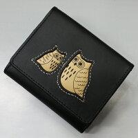 ふくろう福財布