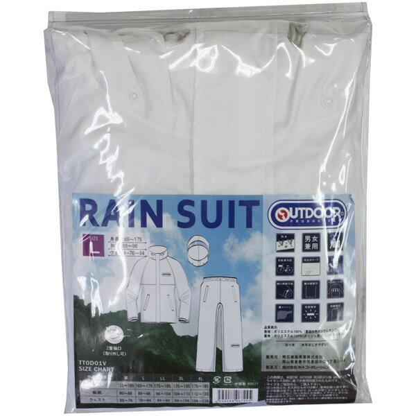 OUTDOOR PRODUCTS(アウトドアプロダクツ) RAIN SUIT(レインスーツ) TT0D01V