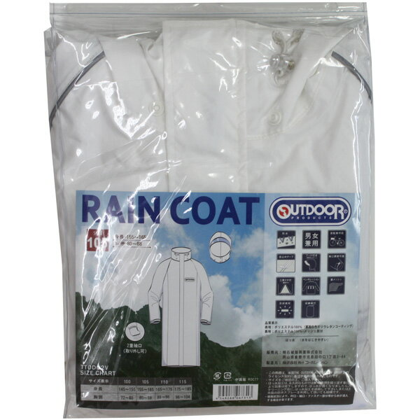 OUTDOOR PRODUCTS(アウトドアプロダクツ) RAIN COAT(レインコート) TT0D02V
