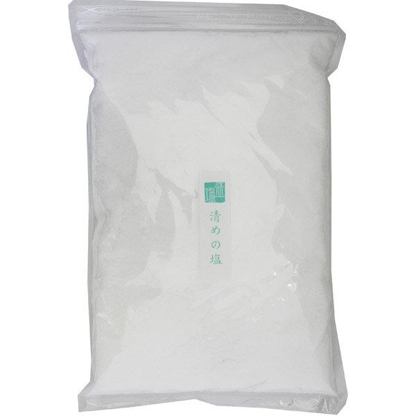 盛り塩用 清めの塩 平釜炊きあらしお 1kg 粗塩/神棚に 【あす楽対応】