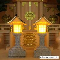 LED灯籠