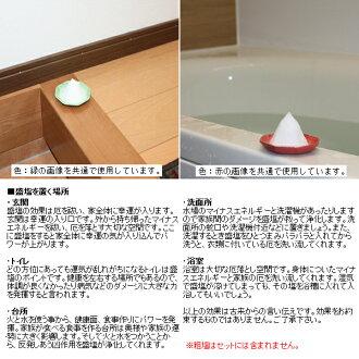 風水で吉とされる八角形カラー八角盛り塩セット(八角皿5枚+盛塩固め器)赤小サイズ