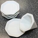 風水で吉とされる八角形 八角盛り塩セット(八角素焼き皿5枚+盛塩固め器) 小サイズ 【あす楽対応】