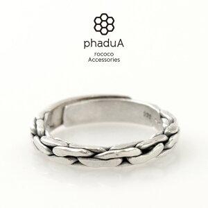 phaduA (パ・ドゥア) カレンシルバーリング / チェーン / 指輪 / シルバー / レディース / メンズ / ペア