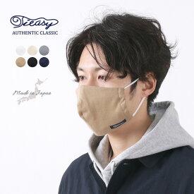 【スーパーSALE限定クーポン対象】TIEASY(ティージー) 日本製 サマーニット ダブルフェイス マスク 大人用 / メンズ レディース / 洗えるマスク / コットン / SUMMER KNIT DOUBLE FACE MASK