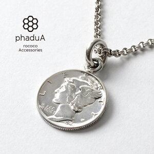 phaduA (パ・ドゥア) ネックレス コイン / オールドコイン ペンダントトップ アメリカ1ダイム / メンズ / レディース / ペア