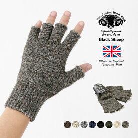BLACK SHEEP(ブラックシープ) フィンガーレス ニットグローブ / ウール 手袋 指なし 指切れ / メンズ レディース / イギリス製