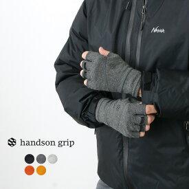 【ポイント10倍!4/12(月)01:59まで】HANDSON GRIP(ハンズオングリップ) ホーボー HF / メリノウール フィンガーレスグローブ / 手袋 / メンズ / 日本製 / HOBO