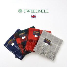 【ポイント10倍!3/1(月)23:59まで】TWEED MILL(ツイードミル) ラムウール スカーフ / チェック / メンズ / イギリス製 / LAMBSWOOL SCARF