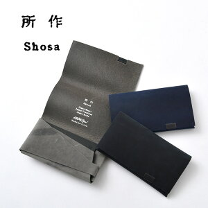 所作(しょさ) 【B】 カードケース オイルヌバック / 革 / 名刺入れ / 日本製 / Shosa / SHO-CA1B