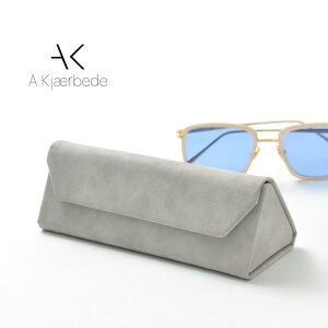 A.KJAERBEDE(エキアビド) フォールド ケース / メガネ サングラス / ハード ケース / マグネット / 折り畳み / 三角形 トライアングル / #17777 / FOLD CASE