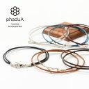phaduA(パ・ドゥア) レザー チョーカー 2mm / ネックレス / 革紐 / 2WAY / メンズ レディース / カレンシルバー / …