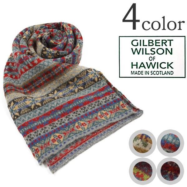 【20%OFF】GILBERT WILSON OF HAWICK(ギルバート ウィルソン) フェアアイルマフラー ウールマフラー スカーフ / メンズ レディース【セール】