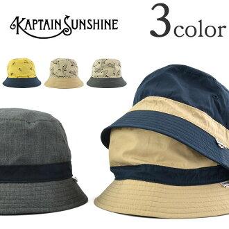 升溫的陽光 (隊長) 陽光帽 2015年/桶帽子男人