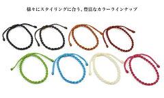 ブレスレットワックスコードメンズ/レディース/ミサンガ/phaduA(パドゥア)ROCOCO(ロココ)1419/Bracelet【あす楽】