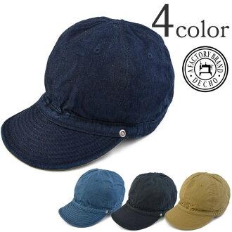 DECHO(deko)米蓋子/工作蓋子/粗斜紋布奇諾棉布/人分歧D/日本製造/KOME CAP D-01