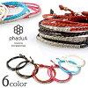Wax code Karen silver tube 3-way accessories / anklet / Bracelet / Necklace / mens / ladies / pairs / misanga