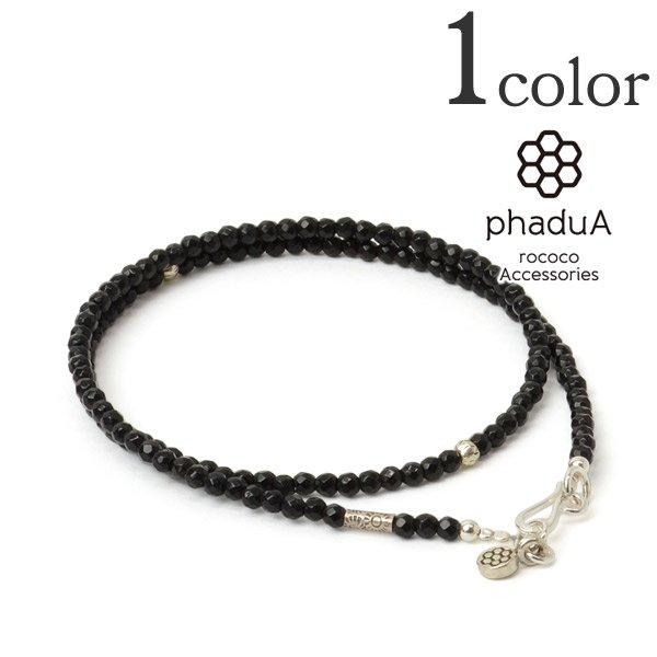 phaduA(パドゥア) オニキス(3mm)カットビーズネックレス / / アンクレット / カレンシルバー / 2way / 天然石 / パワーストーン / レディース / メンズ / ペア可