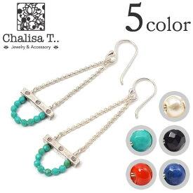 CHALISA T..(チャリッサ・ティー) ナチュラルスートン カレンシルバー セミサークルチェーン ピアス / イヤリング / レディース