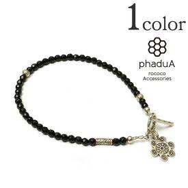 phaduA (パ・ドゥア) オニキス (3mm)カットビーズブレスレット / カレンシルバー / 天然石 / パワーストーン / レディース / メンズ / ペア可