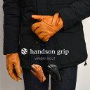 【スーパーSALE限定クーポン対象】HANDSON GRIP(ハンズオングリップ) ワンダーバウト / ウォッシャブル レザーグローブ / 革手袋 / メンズ / 日本製 / WANDER BOUT