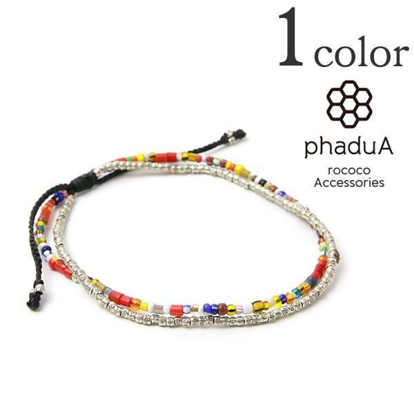 【スーパーSALEクーポン対象】phaduA(パドゥア) ハンドメイド アフリカンビーズ アンクレット ワックスコード 2連 / メンズ / レディース / ペア可 / シルバー