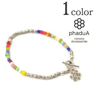phaduA(パ・ドゥア) アフリカン ハンドメイドビーズ ブレスレット メンズ / レディース / ペア可 / シルバー