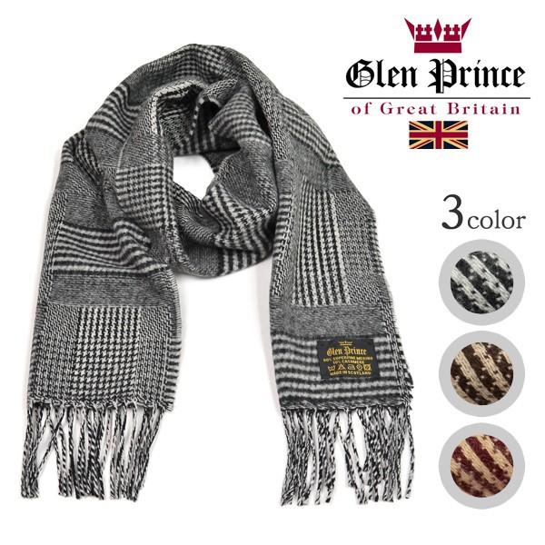GLEN PRINCE(グレンプリンス) グレンチェック ウールマフラー / カシミア / メリノ / メンズ レディース