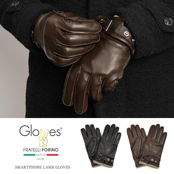 GLOVES(グローブス) 200SM スマートフォン ラムレザー グローブ / 本革手袋 / スマホ対応 / メンズ / イタリア製