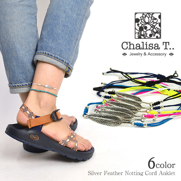 CHALISA T..(チャリッサ・ティー) シルバー フェザー ノッティングコード アンクレット / レディース / シルバー925