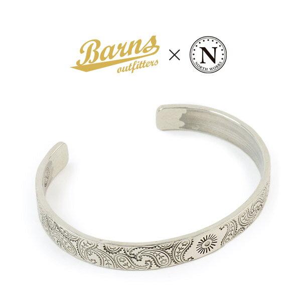 BARNS(バーンズ)×NORTH WORKS(ノースワークス) ペイズリーシルバーバングル / スターリングシルバー / メンズ / レディース / シルバー925 / 日本製 / BR-7083 / cg