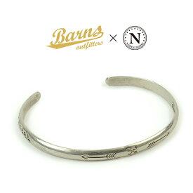 BARNS(バーンズ)×NORTH WORKS(ノースワークス) 甲丸 シルバー バングル / メンズ / レディース / シルバー900 / 日本製 / BR-7085 / 母の日 ギフト