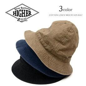 HIGHER(ハイヤー) 綿麻ウェザー マウンテンハット / コットン リネン / メンズ / レディース / 日本製 / COTTON LINEN MOUNTAIN HAT