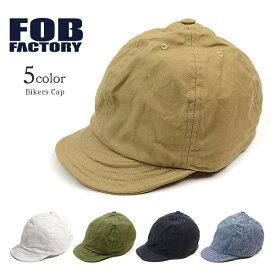 FOB FACTORY(FOBファクトリー) F911 ベイカー キャップ / ワークキャップ / メンズ / 日本製 / BAKER CAP