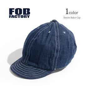 FOB FACTORY(FOBファクトリー) F918 デニム ベーカーキャップ / メンズ / 日本製 / DENIM BAKER CAP