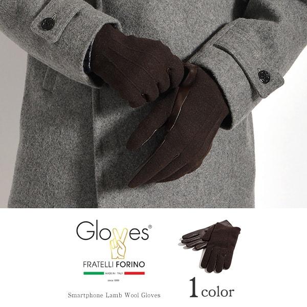 GLOVES(グローブス) 78-MUFLON スマートフォン ウール ラムレザー グローブ / 本革手袋 / スマホ対応 / メンズ / イタリア製